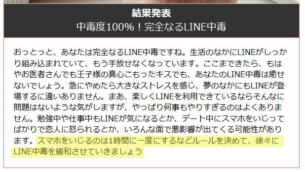 line_100