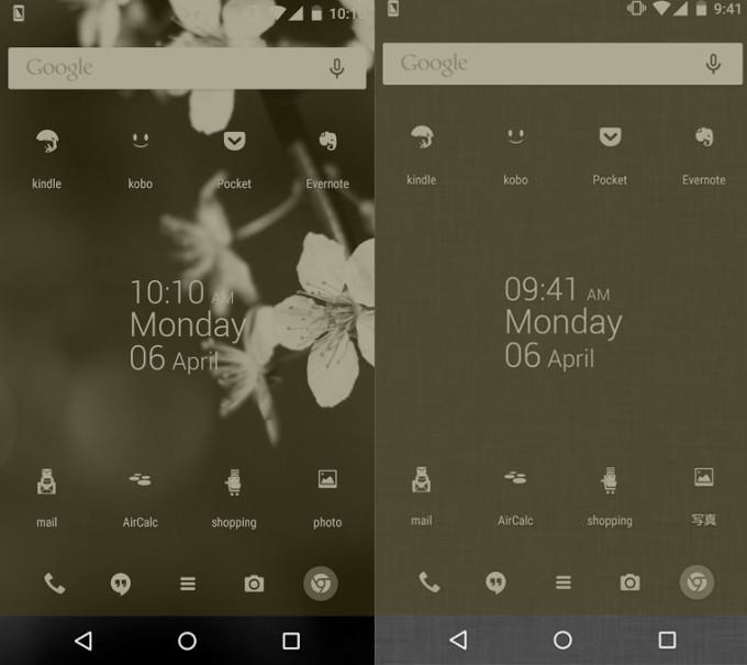 スマートフォンホーム画面_1
