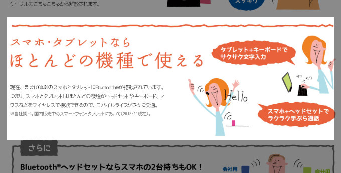 Bluetooth_2