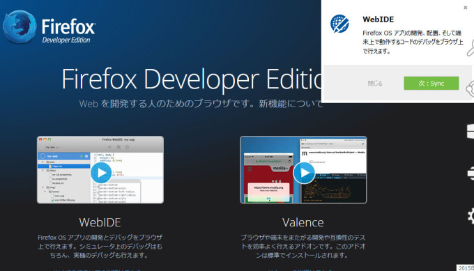 Firefox Developer Edition_2