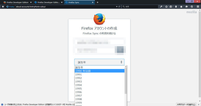 Firefox Developer Edition_3