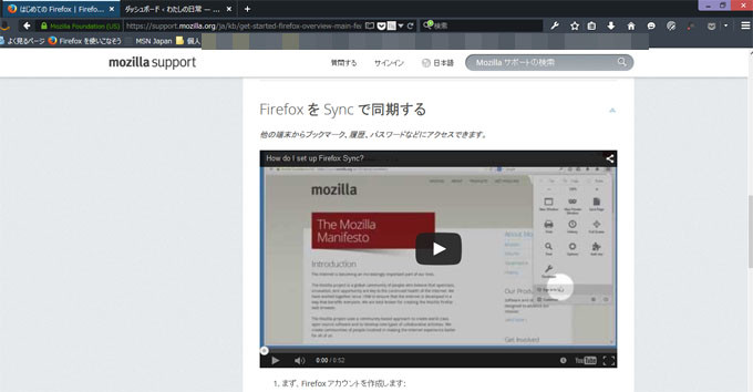 Firefox Developer Edition_4