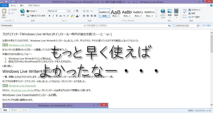 Windows Live Writer_1