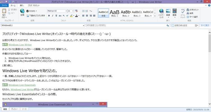 Windows Live Writer_1