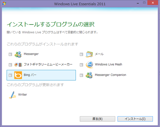 Windows live writer_2