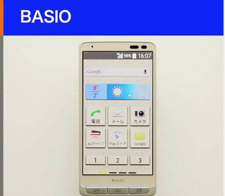 basio_1