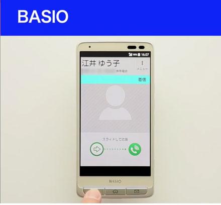 basio_2