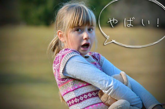 child-553088_1280