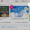 500円でOK!ココナラでWordPressのテーマを質問してみた。