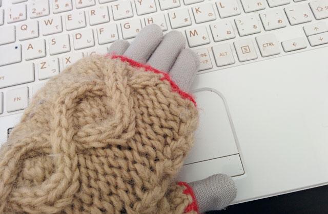 シルク手袋とアームウォーマー