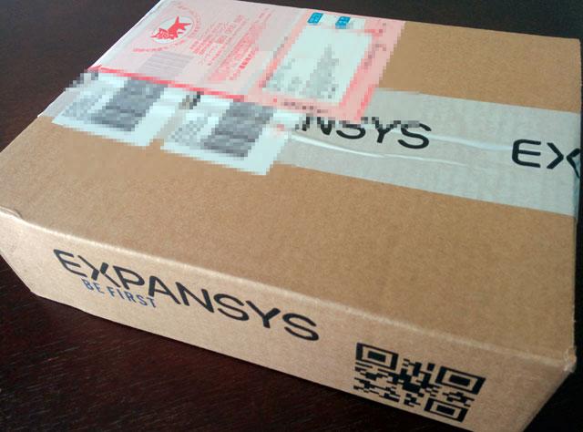 EXPANSYS(エクスパンシス)